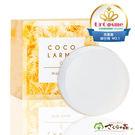 美康櫻森 VCO椰油精粹嫩白洗顏皂 85G 贈起泡網效期2021.03 /買3加送皂盤【淨妍美肌】
