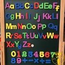 冰箱貼26個大小寫英文字母數字磁性【雲木雜貨】