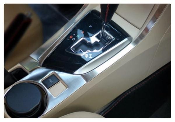 【車王小舖】Toyota 豐田 ALTIS 11代 11.5代 手剎台 中船 防刮 ABS電鍍 裝飾框 保護蓋