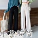 冰絲寬管褲女夏季薄款白色高腰垂感春秋寬鬆直筒小個子拖地休閒褲 小艾新品
