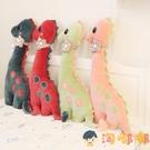 恐龍玩偶安撫公仔毛絨玩具長條陪睡娃娃床上抱枕【淘嘟嘟】