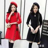 改良式旗袍 新款復古盤扣顯瘦七分袖打底連身裙時尚百搭冬季紅色唐裝 df9947【雅居屋】