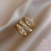 戒指女氣質鋯石珍珠食指指環開口戒小眾設計簡約風【少女顏究院】
