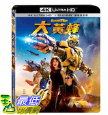 [COSCO代購] W123669 BD - 大黃蜂 UHD+BD 雙碟限定版 (2碟)