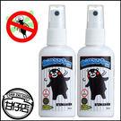 日本 熊本熊 精油 防蚊液 50ml KUMAMON 天然 清爽 不黏膩 居家 必備 避免 蚊蟲 叮咬 甘仔店3C配件