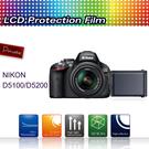 【EC數位】 D5100 D5200 專用 高透光 靜電式 防刮 相機保護貼