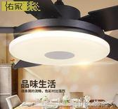 LED風扇燈吊扇燈客廳餐廳臥室廚房北歐復古簡約帶電扇燈風扇吊燈 igo全館免運