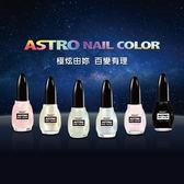 WINMAX 星空指甲油 NL(12 mL)5色炫光可選 ◆86小舖 ◆