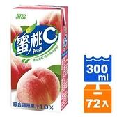 黑松蜜桃C維他命C綜合果汁飲料300ml(24入)x3箱【康鄰超市】