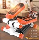 踏步機家用靜音減肥機小型運動健身器材