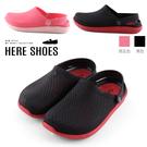 [Here Shoes]底厚2cm 百搭洞洞透氣舒適 防水防雨平底圓頭涼拖鞋 海灘鞋 雨鞋─ANW2188