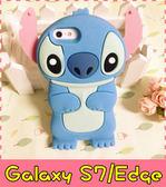 【萌萌噠】三星 Galaxy S7 / S7Edge  矽膠立體卡通 史迪仔保護殼 全包防摔 矽膠軟殼 手機殼 手機套