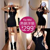 克妹Ke-Mei【AT53941】歐美妞胸前交叉摟空低胸側單槓包臀洋裝