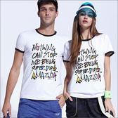 個性印花短袖T恤TA664(商品不含內搭/配件)-百貨專櫃品牌 TOUCH AERO 瑜珈服有氧服韻律服