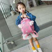 防走失丟背包嬰幼兒寶寶雙肩小書包1-3歲兒童男女小孩可愛背包潮2 俏女孩