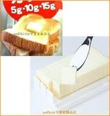 asdfkitty 可愛家☆ skater 奶油切割保存盒奶油盒成品奶油5 公克做麵包省秤量時間 製