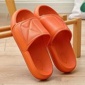 X-INGCHI 男女款橙色舒適室內外脫鞋-NO.X0203