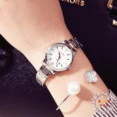 流行女錶簡約鑲?女士鋼帶手錶石英腕錶?條鋼帶錶時裝女腕錶 XW