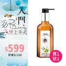❤買一送一❤NABI 那比 3秒奇蹟深層植萃護髮果油【HAiR美髮網】