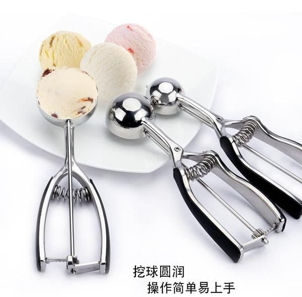 大中小號不銹鋼冰淇淋勺 有彈簧 挖球器 挖球勺【K116】水果挖勺 雪糕勺 西瓜勺