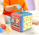 嬰兒玩具益智早教多功能0-1歲寶寶6個月以上男孩7-12幼兒童8女孩9 3C優購