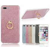 [24hr-現貨快出] iPhone 7/8 6 5 Plus 手機殼 蘋果 6S 閃粉 指環扣 手機套 純色 tpu 軟殼潮