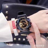 手錶-ins超火電子手錶男女學生初中生潮流運動漫風漫威聯名繫列鋼鐵俠 多麗絲