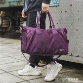 短途旅行包女輕便潮簡約韓版手提大容量行李袋女士出差旅游登機包 溫暖享家