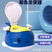 大號嬰兒童坐便器女孩寶寶小馬桶幼兒小孩座廁所尿桶男孩便盆尿盆 『橙子精品』