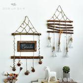 北歐簡約原木麻繩手工創意牆面水培假花瓶壁掛壁飾掛件陽台裝飾品 卡布奇諾igo
