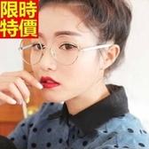 眼鏡架-復古潮流克羅心圓框男女鏡框4色67ac23【巴黎精品】
