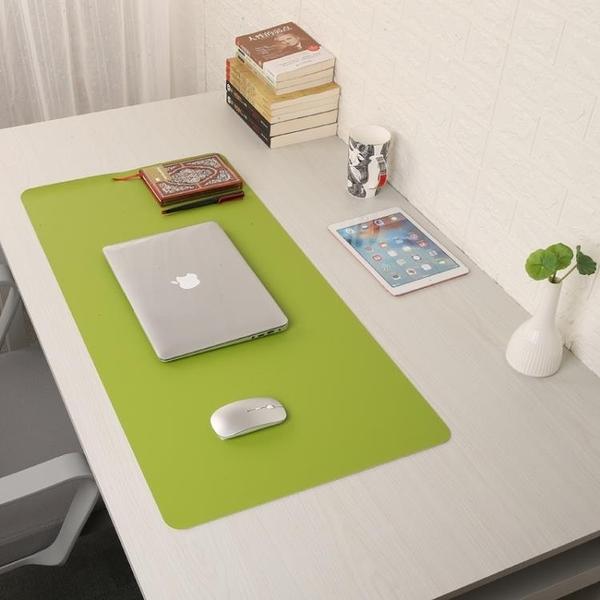 辦公桌墊皮質大號滑鼠墊