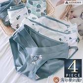 孕婦內褲純棉晚期低腰懷孕期大碼女褲孕產婦通用【淘夢屋】