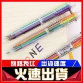 [全館5折-現貨] [啾啾豬] 日韓 多功能 6色 多色 彩色 按壓 原子筆 圓珠筆 創意 文具 可愛 卡通 個性