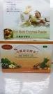 高纖蔬果酵素粉末(加強型) 12g(包)...
