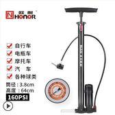 節高壓打氣筒自行車便攜家用山地車汽車電動摩托車籃球單車配件 igo  居家