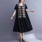 胖mm裙子顯瘦大碼潮夏季中長款格子拼接棉麻女裝遮肚子短袖連身裙 中大尺碼短袖洋裝