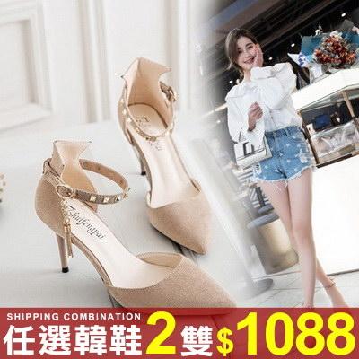 任選2雙1088高跟鞋韓版熟女風性感鉚釘流蘇吊墜細跟高跟鞋涼鞋【02S11139】
