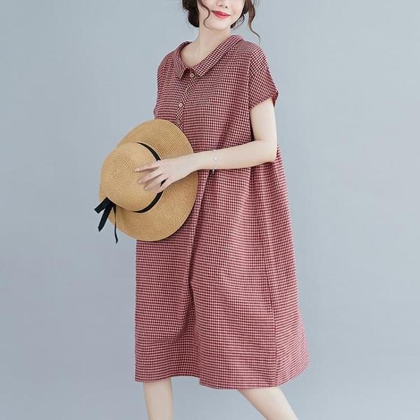 中大尺碼洋裝 胖妹妹大碼女裝夏裝新款森系娃娃領文藝寬鬆格子復古中長款連身裙
