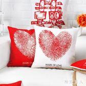 抱枕 結婚婚慶雙喜靠墊一對紅色婚禮新婚婚房床上靠枕 df1645【極致男人】