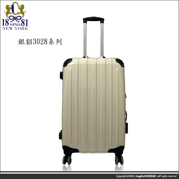 【NINO 1881】24吋亮彩硬殼鑽石紋ABS拉桿旅行箱/行李箱3688