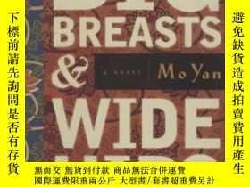 二手書博民逛書店Big罕見Breast and Wide Hips 莫言《豐乳肥