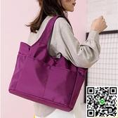手提包女布包休閒大容量旅行包側背包舞蹈包【風之海】
