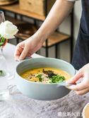 億嘉馬卡龍陶瓷湯碗創意大號防燙帶耳碗沙拉碗微波爐酒店家用餐具  圖拉斯3C百貨