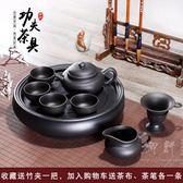 宜興紫砂功夫茶具套裝茶壺茶杯茶盤整套全手工陶瓷蓋碗家用泡茶器【狂歡萬聖節】