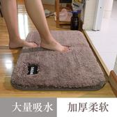 進門衛生間門口腳墊浴室防滑墊衛浴吸水地毯【不二雜貨】