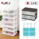 文件櫃 抽屜櫃 收納櫃 堆疊 辦公收納【JEJ066】日本JEJ KOWA系列 2層抽屜櫃 4格 KC-22 收納專科