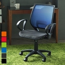 需DIY組裝 電腦椅 辦公椅 書桌椅 椅子【I0219】透氣人體工學電腦椅(六色) MIT台灣製ac 收納專科