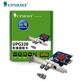 UPMOST 登昌恆 UPG320 PCI-e 2-Port 影像擷取卡 AVI即時錄影 支援網路串流軟體