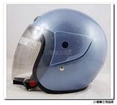 【ASIA 702基本款 素色 安全帽 水晶藍】蓋耳基本款、3/4罩、半罩